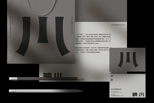 """品牌视觉VIS设计的""""三大""""误区"""