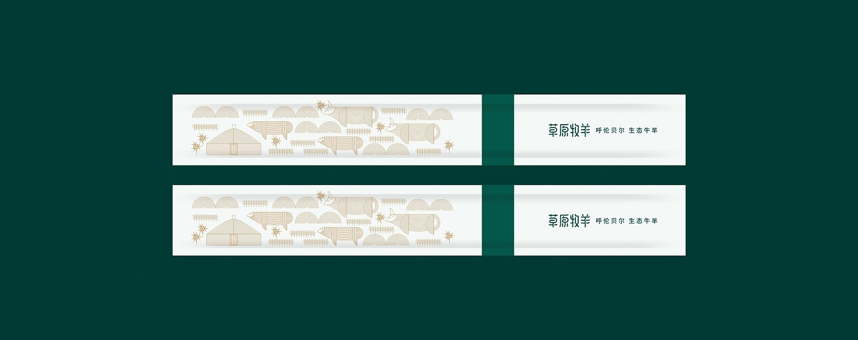 品牌设计 牛肉包装设计