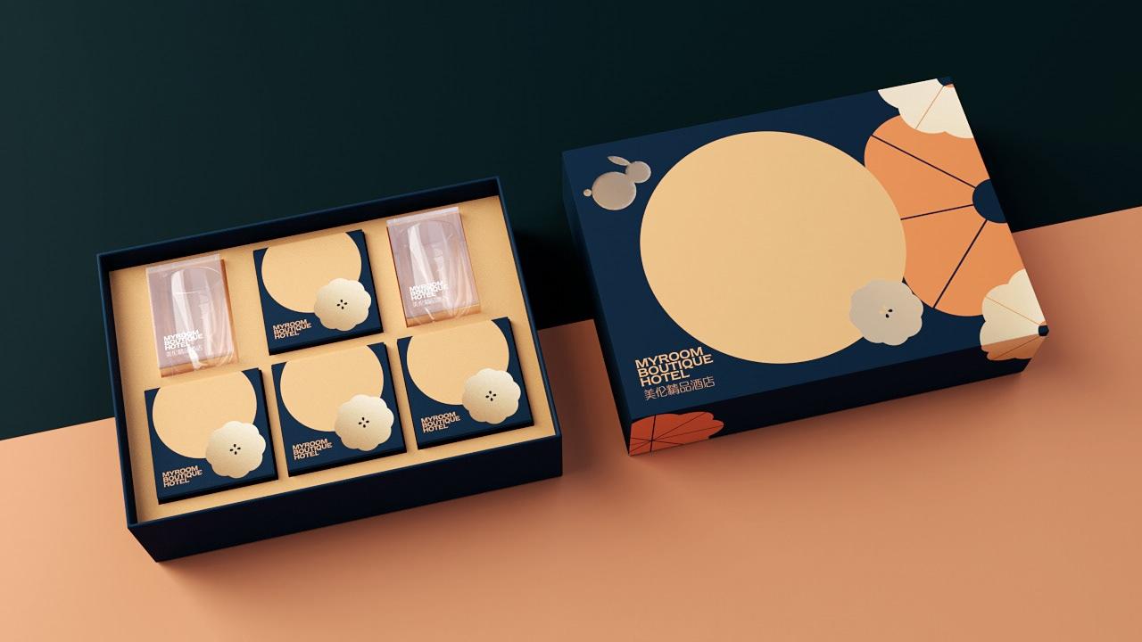 月饼包装7.jpg