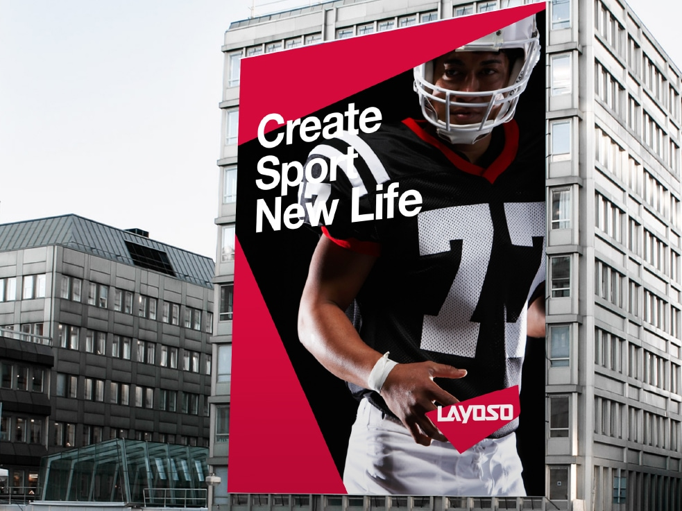 体育品牌设计