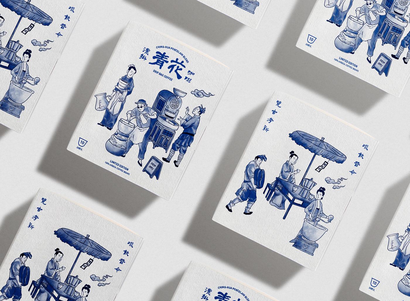 青花瓷包装设计