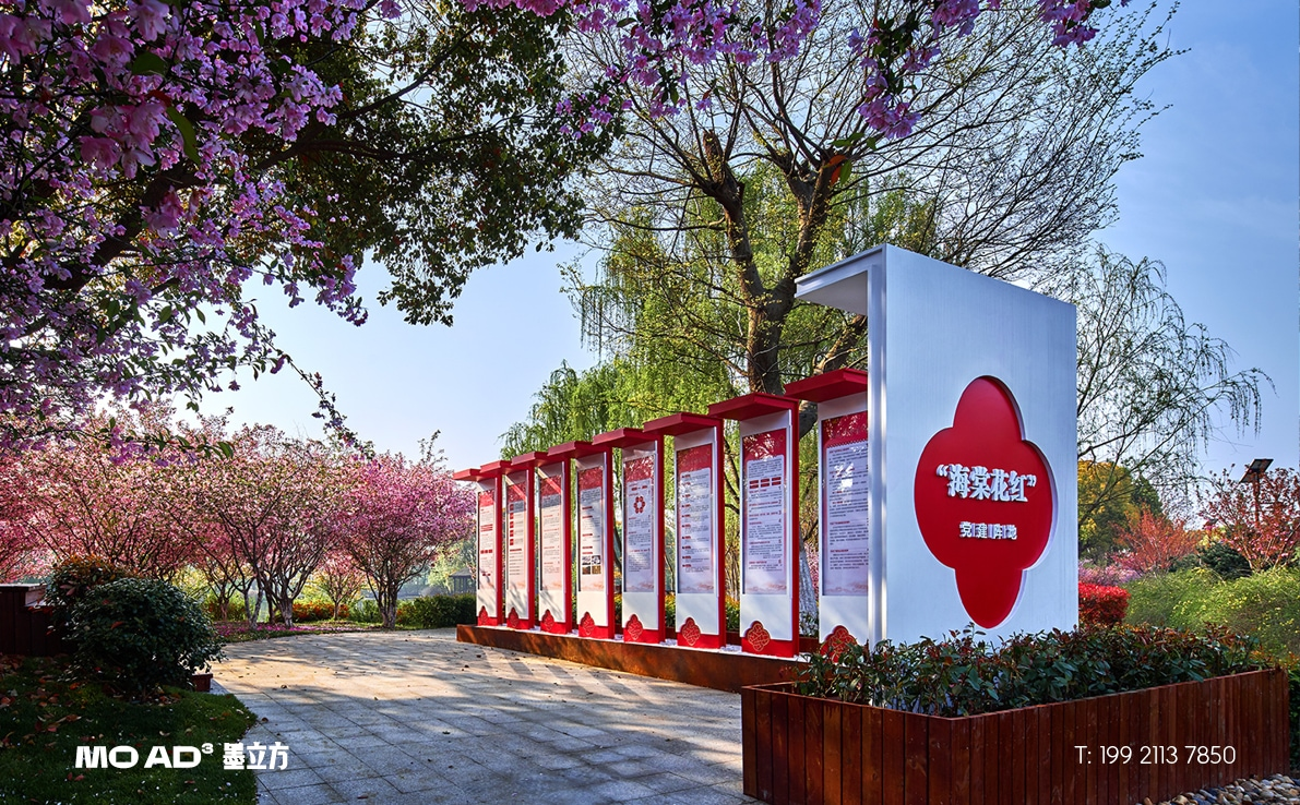 上海包装设计公司