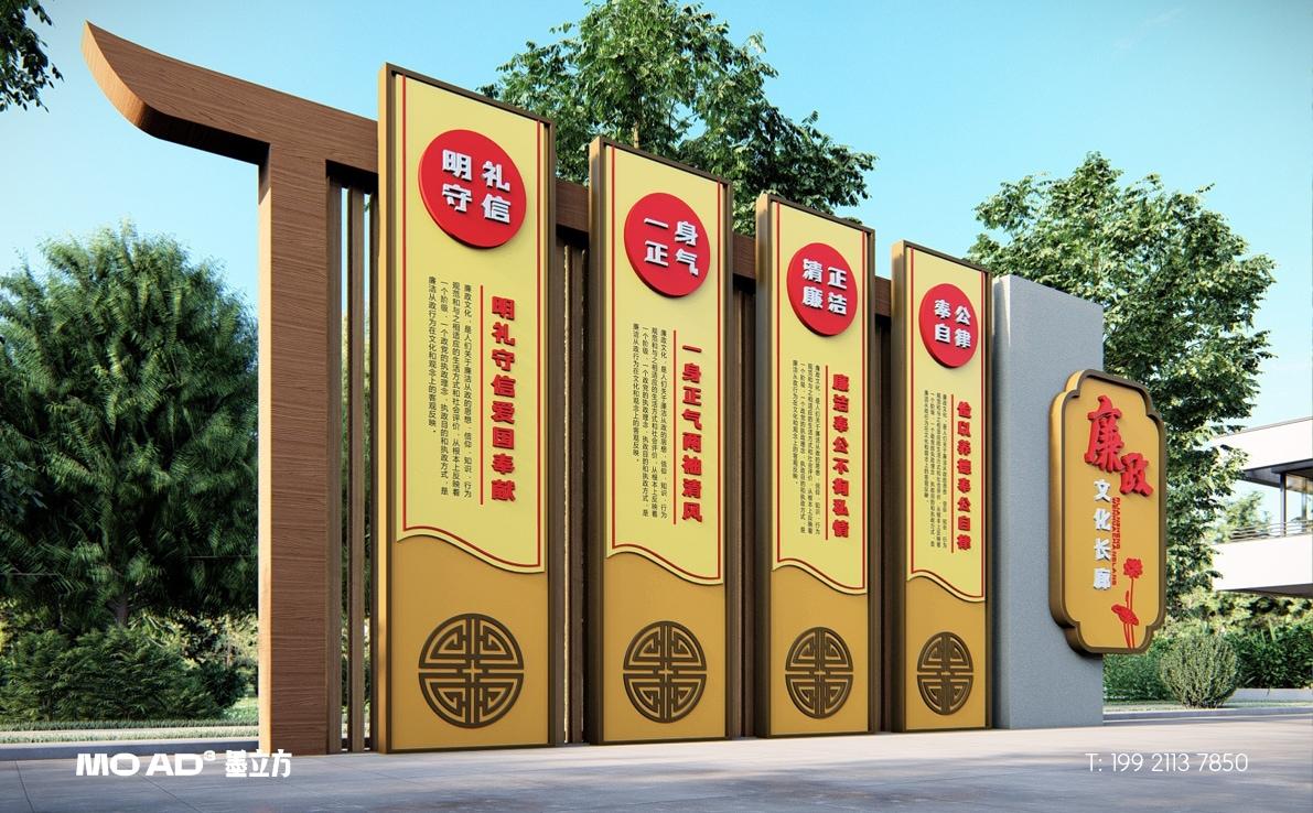 北京钛基数据科技